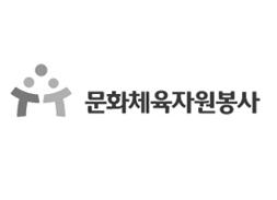 [문화 생생 브리핑] 문화체육자원봉사 '생생' 뉴스브리핑 3